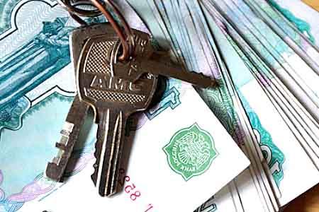 продажа квартир в крыму недорого с фото