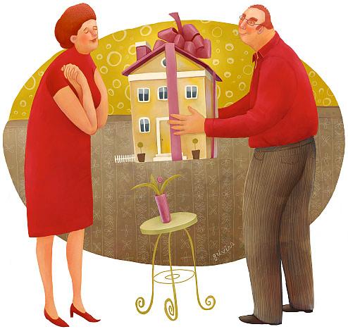 Регистрация договора дарения недвижимости.