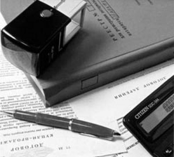 Регистрация ООО в СПб под ключ от 1200   Цена в Санкт