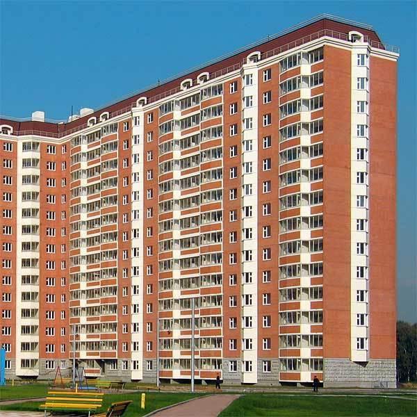 Продажа квартир в новостройках