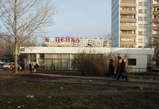 intim-magazini-v-biryulevo-vostochnoe