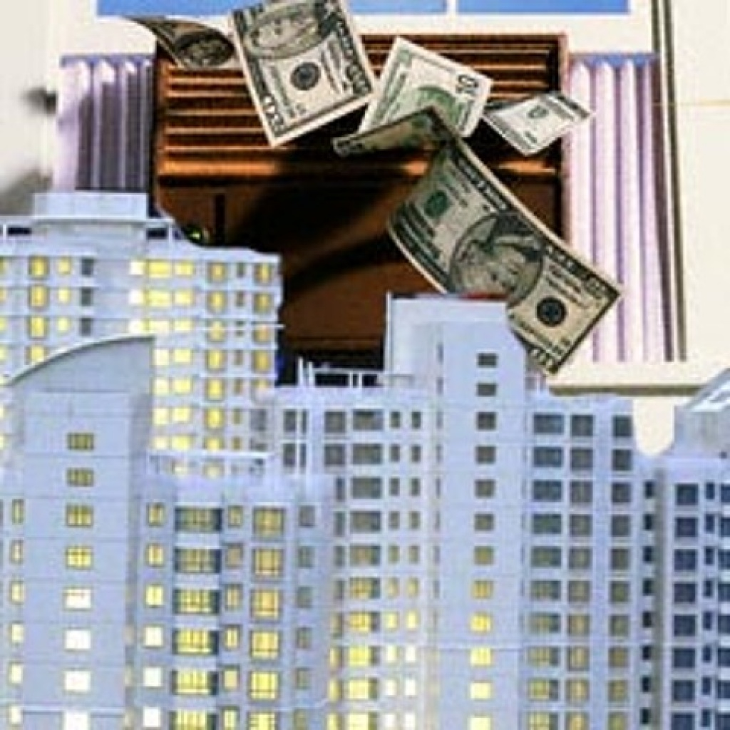 В австралийских городах цена на недвижимость поднялись на 1,4 %