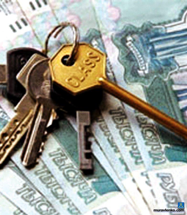 Продажа квартир в Москве: